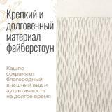 Настольное кашпо для цветов Idealist Lite Лотус, круглое, слоновая кость, Д29 В13.5 см, 9 л