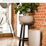 Настольное кашпо для цветов Idealist Lite Лотус, круглое, серо-коричневое, Д29 В13.5 см, 9 л
