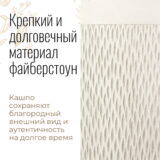 Напольное кашпо для цветов Idealist Lite Лотус, круглое, слоновая кость, Д44 В43.5 см, 66 л