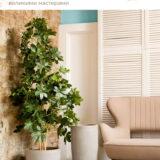 Настольное кашпо для цветов Idealist Lite Лотус, круглое, серо-коричневое, Д26.5 В24.5 см, 13 л