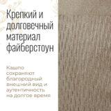 Напольное кашпо для цветов Idealist Lite Лотус, круглое, серо-коричневое, Д30 В58 см, 40 л