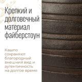 Напольное кашпо для цветов Idealist Lite Роу, круглое, коричневое, Д46 В39 см, 64 л