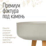 Настольное кашпо для цветов Idealist Lite Трей, круглое, серое, Д37 В21 см, 8.7 л