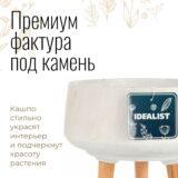 Настольное кашпо для цветов Idealist Lite Уайд, круглое, слоновая кость, Д43 В30 см, 23.8 л