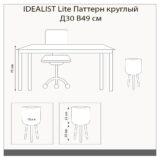 Напольное кашпо для цветов Idealist Lite Паттерн, круглое, слоновая кость, Д30 В49 см, 15.4 л