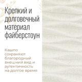 Напольное кашпо для цветов Idealist Lite Паттерн, круглое, слоновая кость, Д25 В39 см, 9.1 л