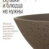 Настольное кашпо для цветов Идеалист Стоун диш, круглое, мокка, Д37 В13,5 см, 14 л