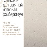 Настольное кашпо для цветов Идеалист Стоун лоу, круглое, молочное, Д43,5 В19 см, 28 л