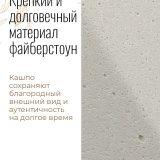 Настольное кашпо для цветов Идеалист Стоун полигонал, молочное, Д35 В15,5 см, 14 л