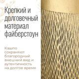 Настольное кашпо для цветов Idealist Lite Лотус, круглое, золотистое, Д26.5 В24.5 см, 13 л