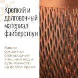 Напольное кашпо для цветов Idealist Lite Лотус, круглое, цвет - бронза, Д30 В58 см, 40 л