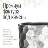 Напольное кашпо для цветов Idealist Lite Мозаик, серебристое, Д31.5 В61 см, 47 л