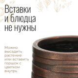 Напольное кашпо для цветов Idealist Lite Роу, цвет - бронза, Д26.5 В45 см, 24 л