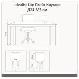 Настольное кашпо для цветов Idealist Lite Плейт, круглое, бежевое, Д24 В35 см, 8.7 л
