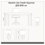 Напольное кашпо для цветов Idealist Lite Плейт, круглое, бежевое, Д30 В46 см, 17.9 л