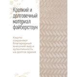 Напольное кашпо для цветов Idealist Lite Плейт, бежевое, Д37 В34.5 см, 37.1 л