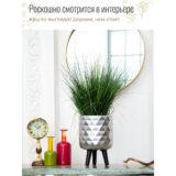 Настольное кашпо для цветов Idealist Lite Даймонд, серебристое, Д24 В35 см, 8.7 л