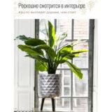 Напольное кашпо для цветов Idealist Lite Даймонд, серебристое, Д30,5 В46 см, 18.5 л