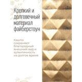Напольное кашпо для цветов Idealist Lite Даймонд, золотистое, Д37,5 В62 см, 33.7 л