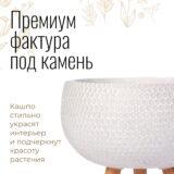 Напольное кашпо для цветов Idealist Lite Ханни, чаша, белое, Д36.5 В29 см, 15.9 л
