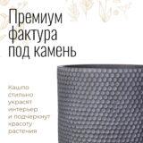 Напольное кашпо для цветов Idealist Lite Ханни, круглое, серое, Д37 В65 см, 39.4 л