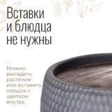 Настольное кашпо для цветов Idealist Lite Ханни, чаша, серое, Д27.5 В25 см, 6.6 л