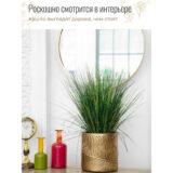 Настольное кашпо для цветов Idealist Lite Лист, золотистое, Д24 В24 см, 10.9 л