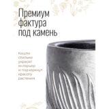 Напольное кашпо для цветов Idealist Lite Лист, серебристое, Д31 В31 см, 23.4 л