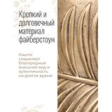 Напольное кашпо для цветов Idealist Lite Лист, золотистое, Д44 В44 см, 66.9 л