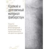 Настольное кашпо для цветов Idealist Lite Конкрит, серебристое, Д25 В34 см, 9.1 л