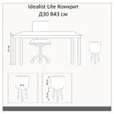 Напольное кашпо для цветов Idealist Lite Конкрит, серебристое, Д30 В43 см, 16 л
