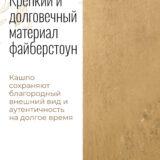 Напольное кашпо для цветов Idealist Lite Крисмас, круглое, золотистое, Д26 В45 см, 23.9 л