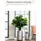 Напольное кашпо для цветов Idealist Lite Крисмас, круглое, серебристое, Д26 В45 см, 23.9 л