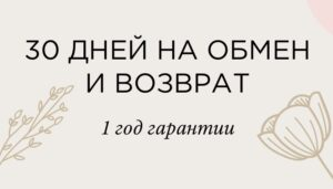 Напольное кашпо для цветов Idealist Lite Лотус, круглое, слоновая кость, Д30 В49.5 см, 15.7 л